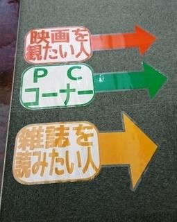 3 - コピー.JPG